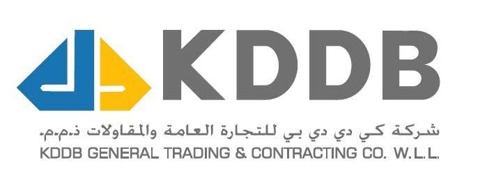 شركة كي دي دي بي للتجارة والمقاولات